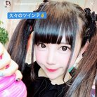 顔が好き ( uniikura_chan )