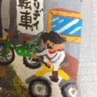 あきのり ( akinori08 )