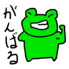 かえるのお店 ( aiapple )