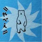 かしわ ( kasiwa_bb )