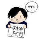 あっきー@ふぁんきーすくーる余韻やばい ( key_nontanlove )