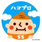 ハマプロ商店 ( hamapro55 )