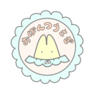 おぱんつうさぎ ( opantsu_usagi )