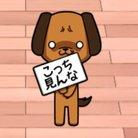 たまちび ( tamachibi_7 )