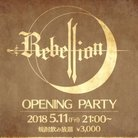 Rebellion ( Bar_Rebellion )