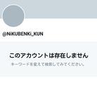 KEN ( ken_visuals )