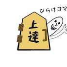 ハイパーごまおショップ ( HirakeGomao )