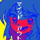 煤子 ( susuko0421 )