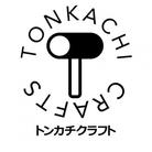 トンカチクラフト ( tonkachicrafts )