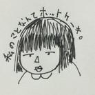 永久凍土 ( eikyuutoudo )