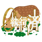 塩山チャックホック ( fishMU3 )