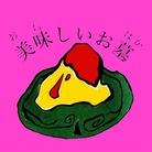 美味しいお墓 ( moshimoshop )
