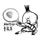 NOBIRU事務所 ( NOBIRUZIMUSYO )