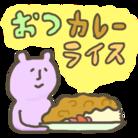 ワタシはタワシ ( tawashi3 )