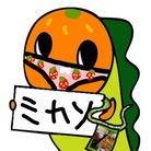 くずむし@Cuzumushi1979 ( kuzumushi1979 )