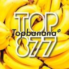 TOP🍌877 ( TOP877 )