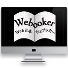 webooker ( Webooker )