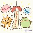 利菜 ( ikeYuri0606 )