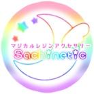 Sachinetic グッズ専門ONLINE SHOP  ( Sachinetic )