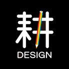 耕DESIGN ( kou-design )