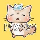 puyoyon ( puyoyo )