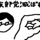 ハンバ ( pure_and_clear )