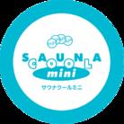 saunacoolmini