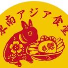 東南アジア食堂 マラッカ (カフェマラッカ) ( CafeMalacca )