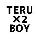TERUTERUBOY