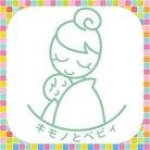 キモノとベビィ ( kimono_baby )