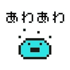 へっぽこ屋 ( slime_level97 )