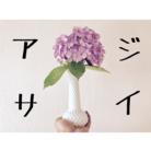 muu_shop
