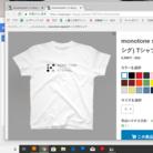 monotone signal ( k-design_kanbe )