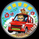 しん@ 沖縄ドライブライバー ( shin3maniaTV )