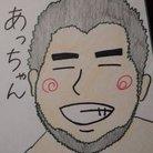 ゴライアスあつし ( N_Atsushi_Bud )