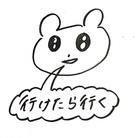 すしにくケーキ ( sushinikucake )