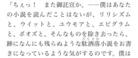 ねもみ ( miunemoto )