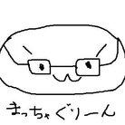 抹茶グリーン ( mattyagreen25 )