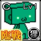 緑化亭ドワーフ ( nekomori774 )