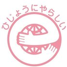 奏瀬春馬 ( harumakanase117 )