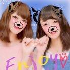え み か ( em_summer24 )