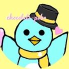 chocolate-poko SHOP(ちょこれいとぽこしょっぷ) ( chocolate-poko )