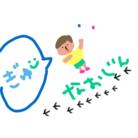 サークル ( utatanekotatsu )