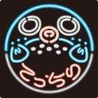 おまけボックス ( omake-kobachi )