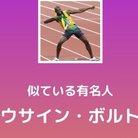 するめ ( yFR24STxSJ3U9iz )