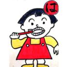 waka-chan かるた ( nokoto )