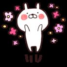 sakumaru