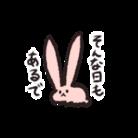 しーまりん ( kuma__Marin )