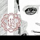 フローラ ( flora_amagasaki )