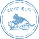 物部書房 ( mononobebooks )
